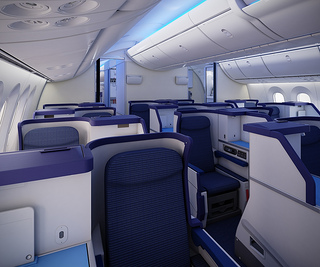 """ANA Business staggered seat"""