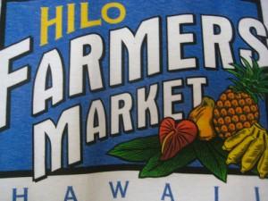 """Hilo Farmers Market"""