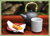 &quot;Japanese tea&quot;