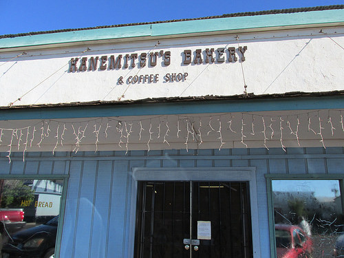 """Kanemitsu's Bakery"", Molokai, Hawaii"