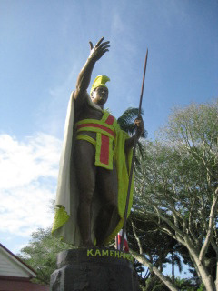 King Kamehameha, Big Island, Hawaii, Nancy D. Brown, travel