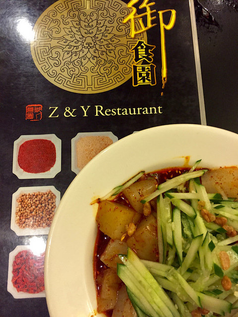 Z&Y restaurant, sichuan, San Francisco