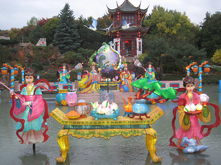 """Botanical Garden Pagoda"""