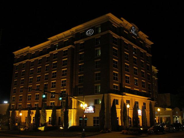 hilton columbia center, columbia, south carolina hilton hotel, hotel near columbia capitol