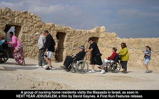masada, next year jerusalem